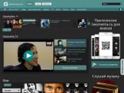 Geometria.ru - культурная среда (Сочи)