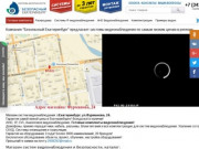 Магазин систем видеонаблюдения (Россия, Свердловская область, Екатеринбург)