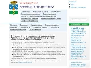 Aramilgo.ru