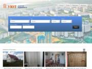 Уют — агентство недвижимости в Барнауле