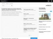 Мордово.Ru - Мордовский район Тамбовской области (информационный портал)