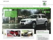Škoda (Шкода) - официальный сайт