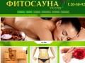 salon-eroticheskogo-massazha-enigma