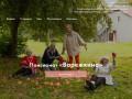 Дом престарелых Варежкино (Россия, Калининградская область, Калининград)