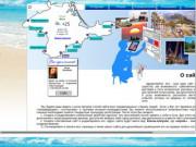 Сайт о Крыме и крымчанах.