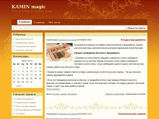 KAMIN magic