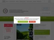 Новости виноделия - Ассоциация виноградарей и виноделов Крыма «Крымское Бюро Винограда и Вина»