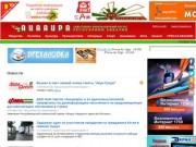 АИААИРА - новости Абхазии