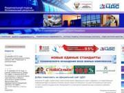 ГК «ЦДС» - все функции строительного цикла (Санкт-Петербург, ул. 4-я Советская, д.37 тел.:+7 (812) 320 12 00)