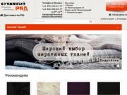 ПКФ «Успех» занимается разработкой и продажей модной школьной формы для девочек. (Россия, Московская область, Москва)