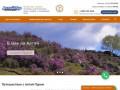 Туристическая компания «Алтай-тур» более 17 лет предлагает услуги по организации путешествий на Алтае. (Россия, Алтай, Горно-Алтайск)