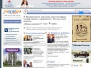 RuGrad.EU (РуГрад.еу) — Калининградский деловой портал