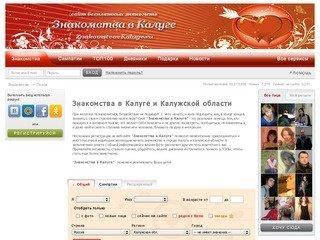 znakomstva-v-yakutske-dlya-intima