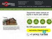 BrusBox - Пластиковые окна в липецке цена самая низкая