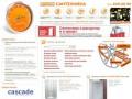 Большой интернет магазин сантехники, продажа элитной сантехники в Москве - sdvk.ru