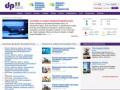 Интернет-магазин «ProLustra» осуществляет продажу недорогих и качественных светильников для дома, офиса, уличного освещения отечественного и импортного производства. (Россия, Приморский край, Владивосток)