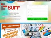 """Digital-студия """"IT-surf"""" - разработка сайтов (Чуваши, г. Чебоксары, Телефон: +7 (960) 307-0367)"""