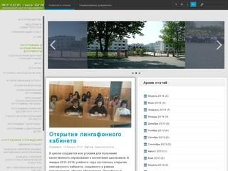Новости и статьи - СОШ №3 г. Баксан