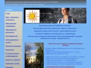 Частное образовательное учреждение (Россия, Ленинградская область, Санкт-Петербург)