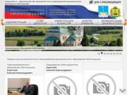 Органы местного самоуправления муниципального образования «Матигорское»