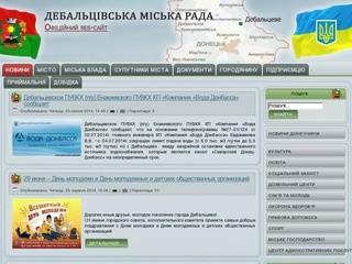 Debaltsevo-rada.dn.ua