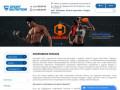 Лучший бутик эксклюзива – интернет магазин спортивного питания в Минске «Sport Nutrition»! Мы продаём только лучшие и проверенные продукты, у нас вы обязательно найдёте то, что захотите попробовать! (Белоруссия, Минская область, Минск)