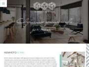 Perfect Interior - Дизайн проект квартиры, коттеджа (Украина, Киевская область, Ирпень)