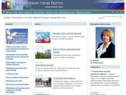 Добро пожаловать на сайт администрации города Братска - Администрация города Братска