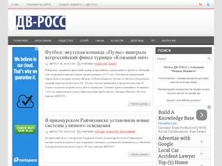 Trud-ost.ru