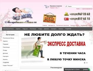 Постельное белье  в Минске Интернет-магазин Sweet Dreams