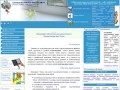 Oknotam.ru — Тамбов Пластиковые окна Компания Окна под Ключ