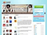 Weibo.com ( 新浪微博-随时随地分享身边的新鲜事儿 )