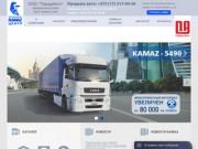 Продажа и сервисное обслуживание автомобилей, поставка запасных частей. (Белоруссия, Минская область, Минск)
