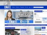 Vtvplus.com.ua