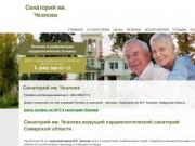 Путевки в санаторий в Самаре. Доступные цены. (Россия, Нижегородская область, Нижний Новгород)