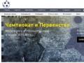 Московский Футбольный Союз - любительская футбольная лига