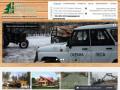 Дома из оцилиндрованного бревна. Прайс на les45.ru (Россия, Нижегородская область, Нижний Новгород)