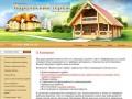 Karelterem.ru — Изготовление срубов домов, бань различного уровня сложности Компания