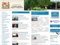 Официальный сайт Ставрополя