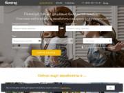Biletik.aero – сервис по поиску, бронированию и онлайн-продаже авиабилетов