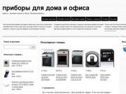 Макарьев, Костромская область - Покупай вместе с нами, купи продай быстро и выгодно