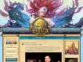 «Небеса» - онлайн-игра