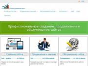 Профессиональное создание, продвижение и обслуживание сайтов (Другие страны, Другие города)
