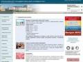Ульяновский государственный университет (УлГУ) - официальный сайт