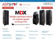 Кулеры для ноутбуков в Москве. Наш каталог на Adp-Shop.ru (Россия, Нижегородская область, Нижний Новгород)