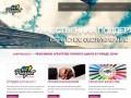 Студия рекламы ARTproject (г.Сочи, ул.Мира 21, тел. 8 (918) 601 30 41)