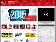 Crowbar – night club :: Ночной клуб Crowbar, Запорожье