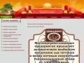 Глобал Витебск