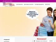 Сумки женские от российских производителей. Сурские сумки.