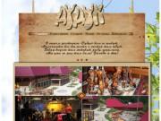 «Дудук» — армянский ресторан в Сочи